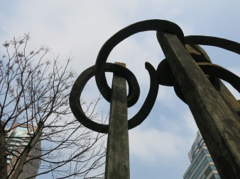 Calligraphic sculptures on the Greenway.